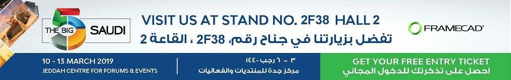 Framecad_tradeshow_saudi
