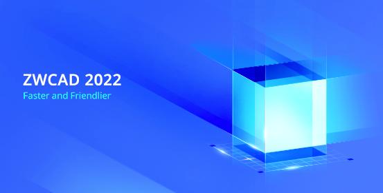 ZWCAD_2022